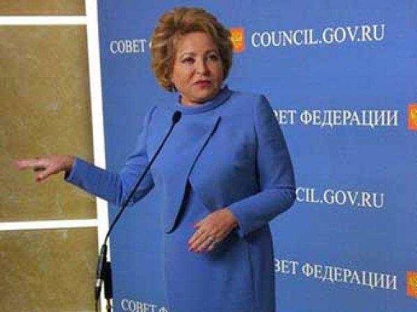 Матвиенко призвала не затягивать с повышением пенсионного возраста