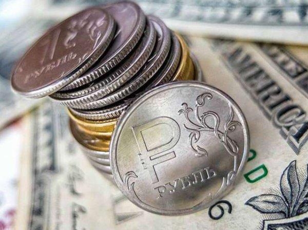 Эксперты выяснили, что будет угрожать курсу рубля этим летом