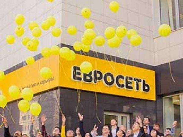 «Связной» решил ликвидировать бренд «Евросеть»