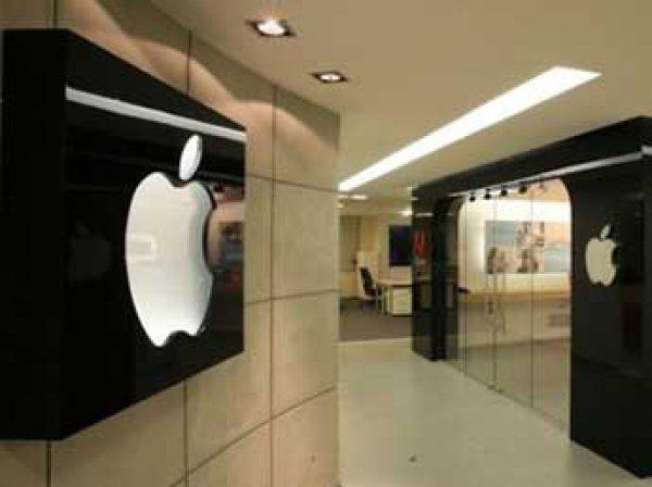 Apple обвинили в краже логотипа у стартапа