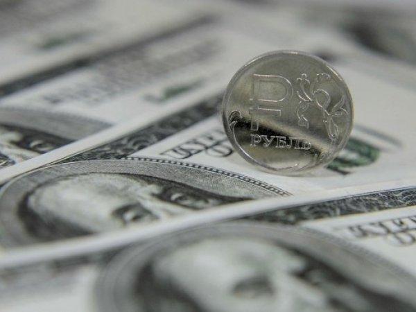 Курс доллара на сегодня, 9 июня 2018: эксперты прогнозируют ослабление курса рубля в краткосрочной перспективе