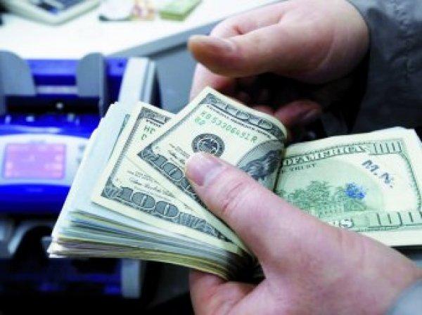 Курс доллара на сегодня, 5 июня 2018: в МЭР дали прогноз по курсу доллара на 2018 год