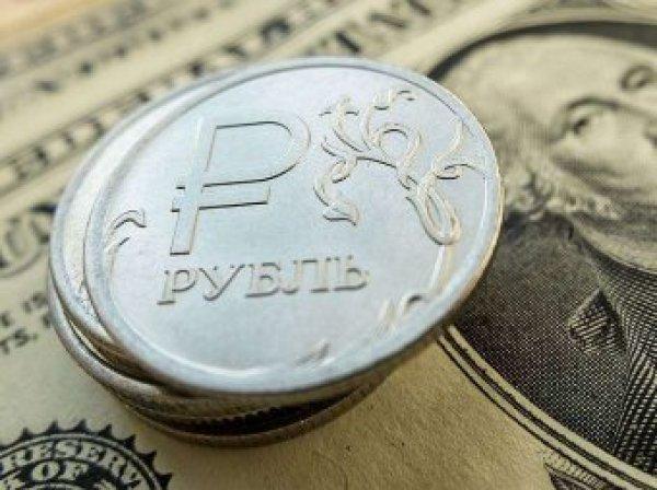 Курс доллара на сегодня, 8 июня 2018: что ожидать от курса рубля до конца недели, дали прогноз эксперты