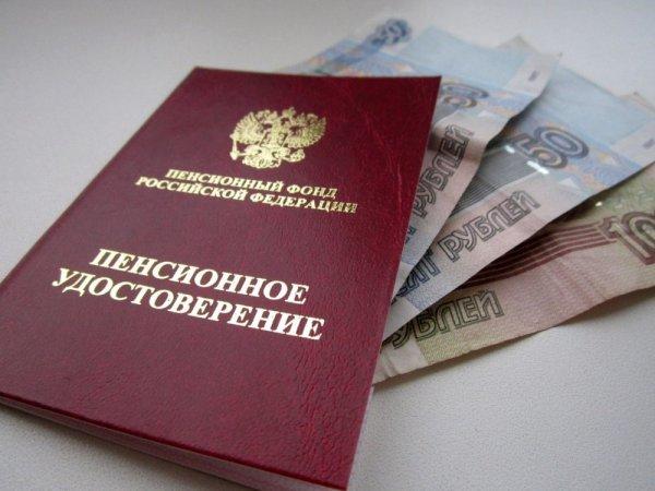 Пенсии работающим пенсионерам в России: повышение с 1 августа 2018 года, кому повысят, сколько надбавка