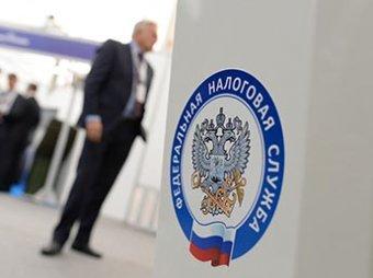 В ФНС прокомментировали идею тотального контроля банковских счетов россиян