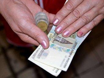 Повышение пенсий с 1 августа 2018 года в России: у российских пенсионеров ожидается перерасчет пенсий