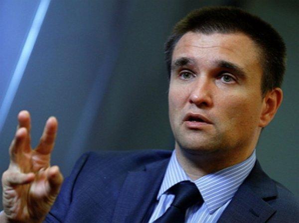 Климкин обвинил Москву в репетиции развала Украины