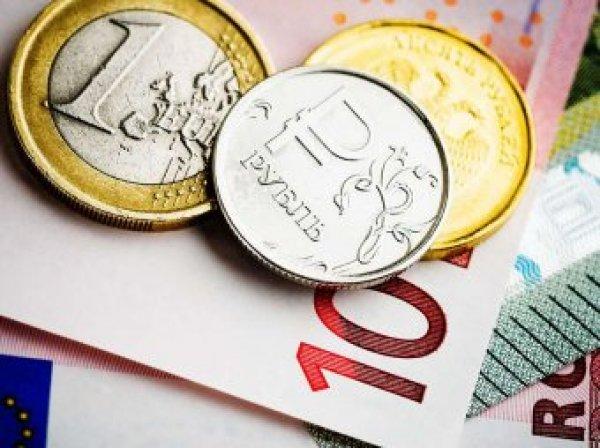 Курс доллара на сегодня, 31 июля 2018: лето не самое удачное время для рубля — эксперты