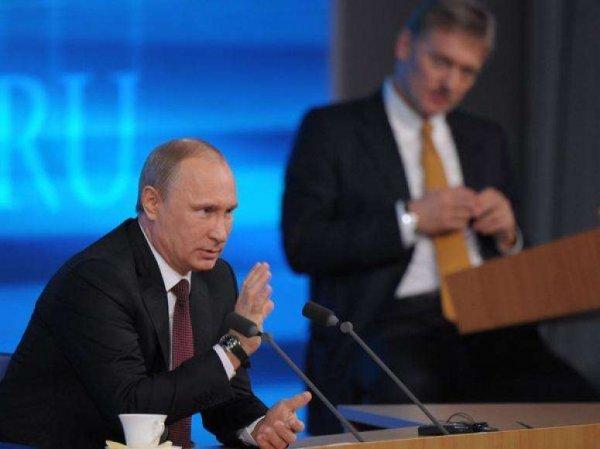 """СМИ: Кремль запретил журналистам и блогерам использовать словосочетание """"пенсионная реформа"""""""