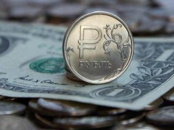Курс доллара на сегодня, 27 июля 2018: курс рубля пошел на снижение - эксперты