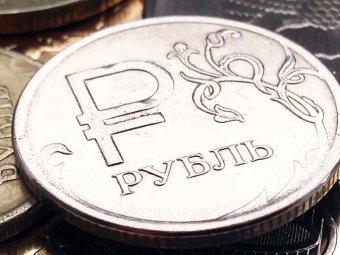 Курс доллара на сегодня, 15 августа 2018: курс рубля может обвалиться и без санкций - эксперты