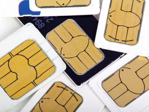 СМИ: россиян заставят перейти на SIM-карты, одобренные ФСБ