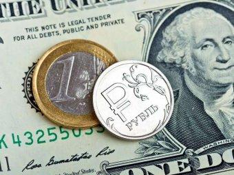 Курс доллара на сегодня, 25 августа 2018: рубль рухнет в понедельник - прогноз экспертов