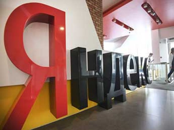"""""""Яндекс"""" отказался выполнять решение суда об удалении пиратских видео"""