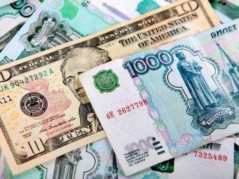 Курс доллара на сегодня, 27 августа 2018: эксперты ждут обрушения рубля в понедельник