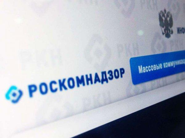 """Роскомнадзор пригрозил заблокировать """"Яндекс.Видео"""""""