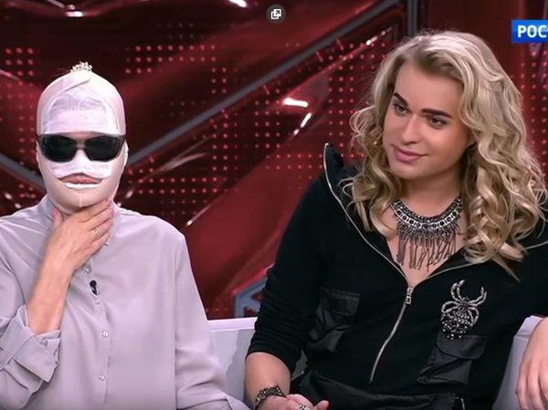 Гоген Солнцев привел на шоу Малахова 63-летнюю жену с изуродованным лицом