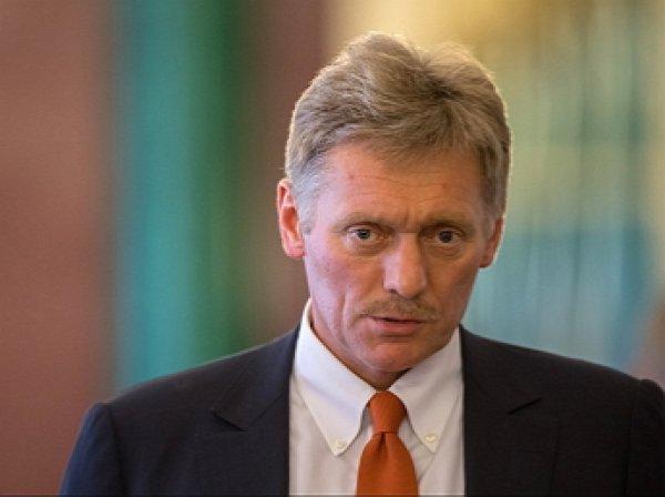 Кремль прокомментировал расследование The Insider и Bellingcat о Боширове иЧепиге