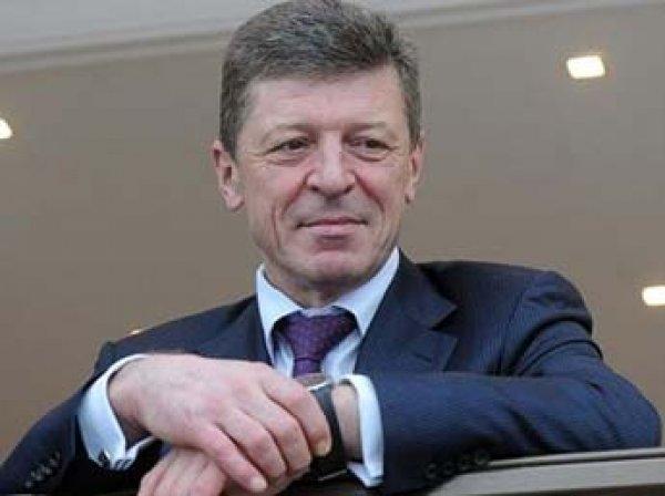 СМИ: вице-премьер Дмитрий Козак потратил на обучении дочери в Англии больше 8,5 млн