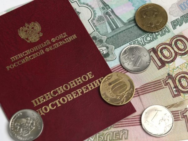 Индексация пенсий в 2019 году в России для тех кто уже на пенсии: последние новости выяснили СМИ