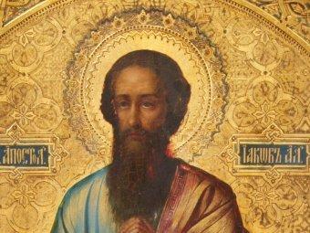 Какой сегодня праздник 22 октября 2018: церковный праздник Яков Дровопилец отмечается в России 22.10.2018