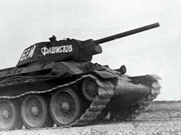 В Минобороны рассказали, сколько платили советским воинам за сбитый самолет и танк в годы ВОВ