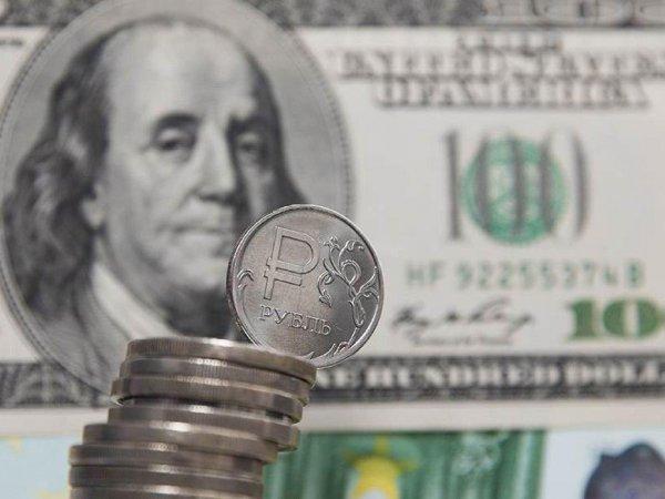 Курс доллара на сегодня, 8 октября 2018: Минфин назвал справедливый курс доллара