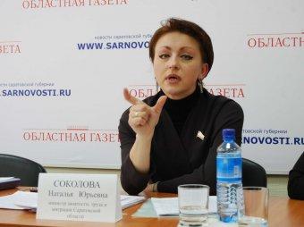 """""""Вполне достаточно"""": саратовский министр заявила, что можно прожить на 3,5 тысячи рублей"""