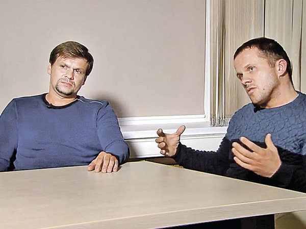 СМИ сообщили о задержании пограничника, продавшего данные о поездках Петрова и Боширова