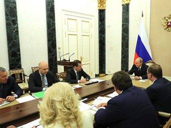 Путин заявил, что пенсионная реформа не принесет доходов бюджету