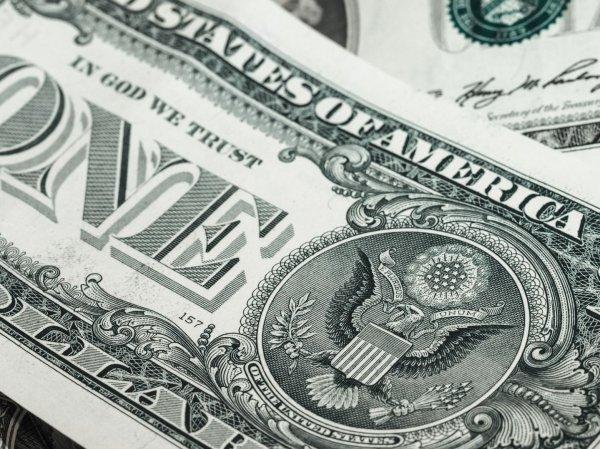Курс доллара на сегодня, 4 октября 2018: эпоха тирании доллара близится к закату — Bloomberg