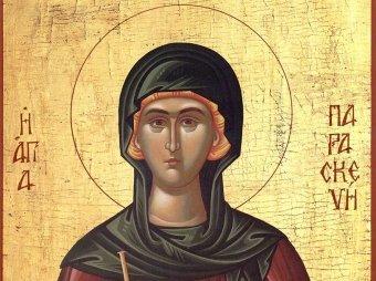 Какой сегодня праздник 27 октября 2018: церковный праздник Параскева Грязниха отмечается в России 27.10.2018