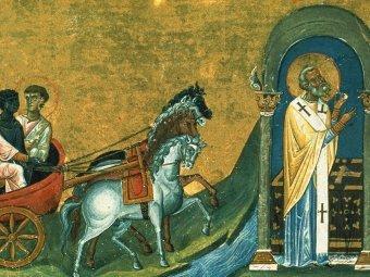 Какой сегодня праздник 24 октября 2018: церковный праздник Филиппова канитель отмечается в России 24.10.2018