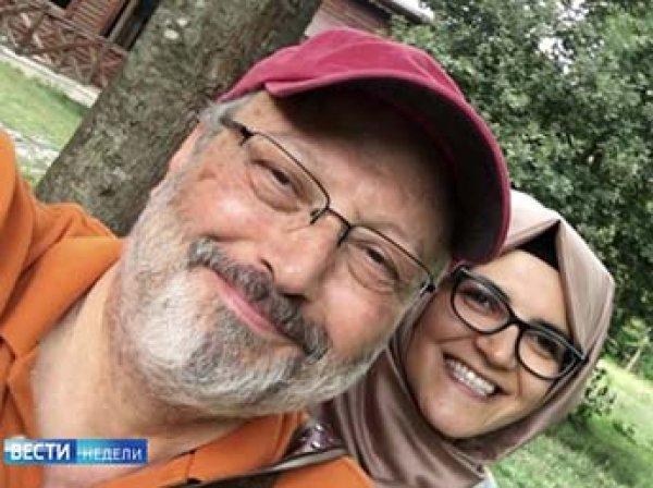 """Момент убийства пропавшего саудовского журналиста Хашогги записали его """"умные часы"""""""