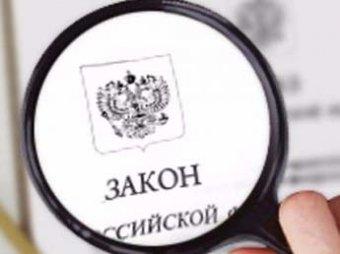 От свадеб до предпенсионеров: какие законы вступили в силу в России с 1 октября 2018 года