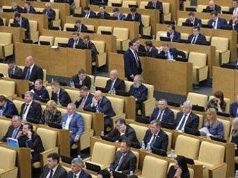 СМИ: Госдума передумала отменять для депутатов повышенные пенсии