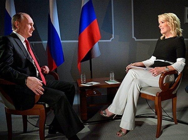 Журналистку NBC, взявшую интервью у Путина, уволили из-за расистской шутки