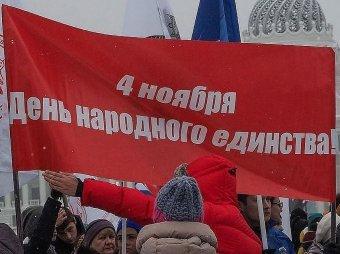 Выходные и праздничные дни в ноябре 2018: как отдыхаем 4 ноября в России, календарь