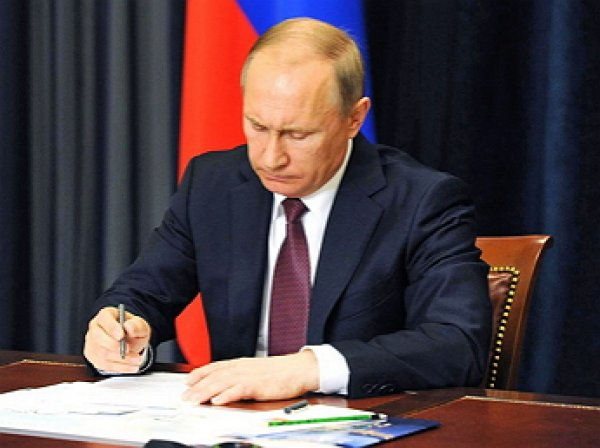 Путин подписал закон о повышении пенсионного возраста