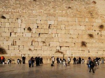 The Sun: в Израиле сбылось третье библейское пророчество - конец света близок