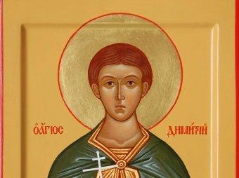 Какой сегодня праздник 8 ноября 2018: церковный праздник Дмитриев день отмечается 08.11.2018