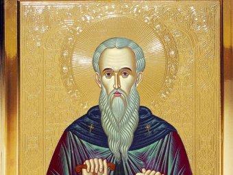 Какой сегодня праздник 1 ноября 2018: церковный праздник Иванов день отмечается в России 31.10.2018