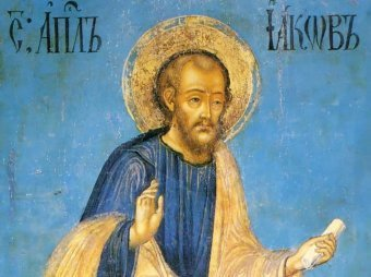 Какой сегодня праздник 05.11.2018: церковный праздник День Якова отмечается в России 5 ноября