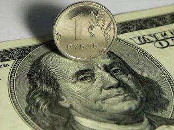 """Курс доллара на сегодня, 23 ноября 2018: названа причина """"странного"""" падения курса доллара к рублю"""