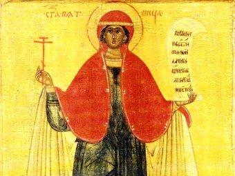 Какой сегодня праздник 10.11.2018: церковный праздник Параскевы Льняницы 10 ноября в России