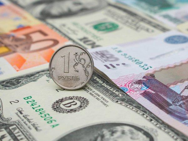 Курс доллара на сегодня, 21 ноября 2018: как поведет себя рубль в конце года - прогноз экспертов