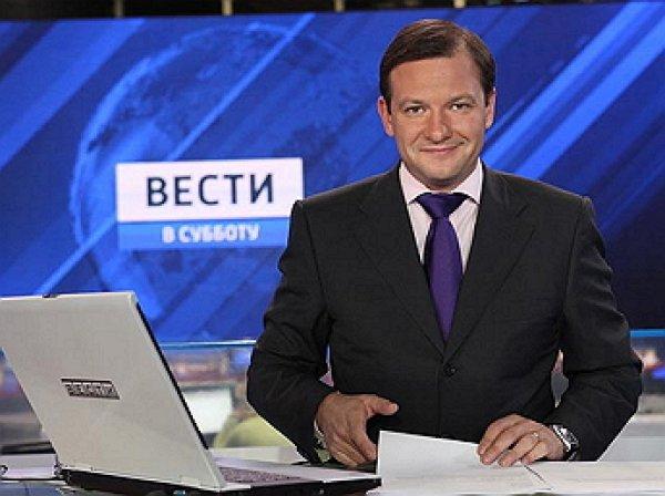 Телеведущий Брилев подтвердил наличие британского гражданства и недвижимости в Лондоне