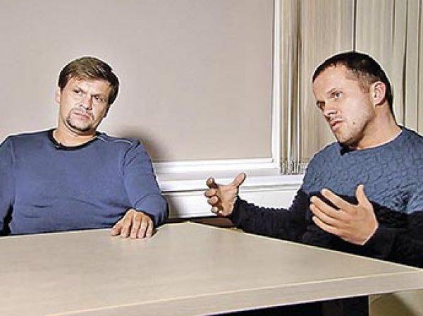 Insider: ФСБ получила доступ в базе визового центра, чтобы помочь Петрову с Бошировым попасть в Британию