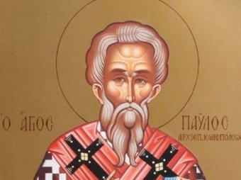 Какой сегодня праздник 19 ноября 2018: церковный праздник Павел Ледостав отмечается 19.11.2018 в России