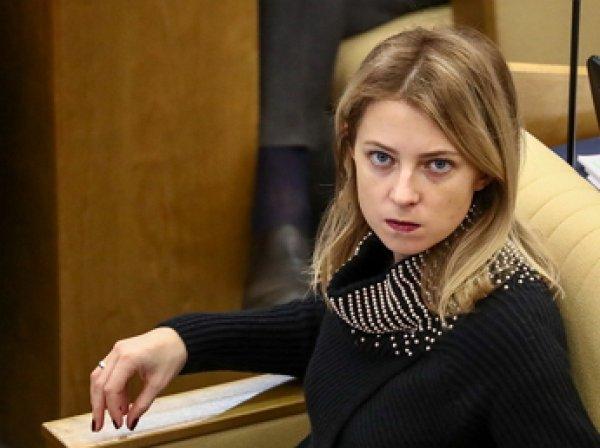 Поклонская рассказала, чем займется ее муж после «некрасивого увольнения» от Москальковой